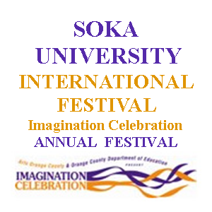 WEB logo 2.0''-Soka University